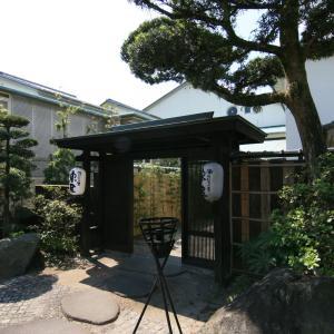 【別府市】鉄輪温泉 東屋~湯けむりを身近に感じる景観と露天風呂