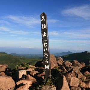 【九重山】真夏の朝駆け!九州本土最高峰で御来光を