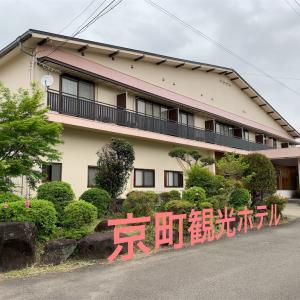【えびの市】京町温泉 京町観光ホテル~居心地の良い浴室とツルツルしっとり嬉しい温泉!