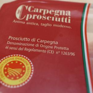 カルペーニャ(Carpegna)産の生ハム
