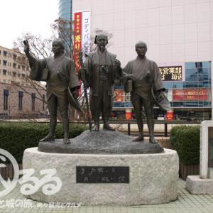 武将の銅像 | 水戸黄門の銅像 - ひかえひかえ!恐れ多くもさきの副将軍の銅像! | 地図付き