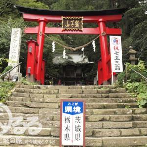 武将な街道めぐり | 鷲子山上神社!水戸黄門も訪れた幸運を呼ぶ宝くじの聖地! | 地図付き