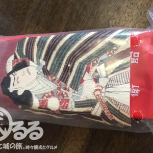 グルメ | 五郎兵衛飴!源義経も白虎隊も食した創業800年の老舗が造る会津の銘菓! | 地図付き