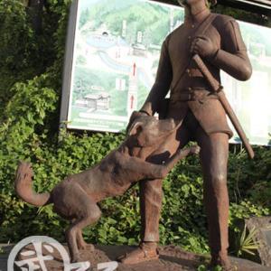 武将の銅像 | 白虎隊士、酒井峰冶の銅像!飯盛山にある犬が嬉しそうな銅像! | 地図付き