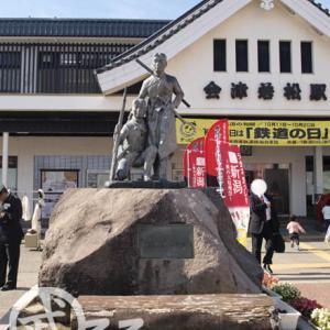 武将の銅像 | 白虎隊の銅像!会津若松駅前にある勇ましい銅像! | 地図付き