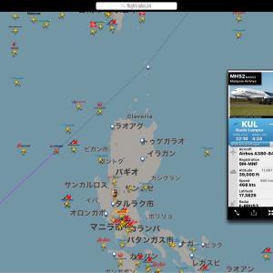 マレーシア航空 MH52便 A380 9M-MNF が関空へ 飛来だ❗️