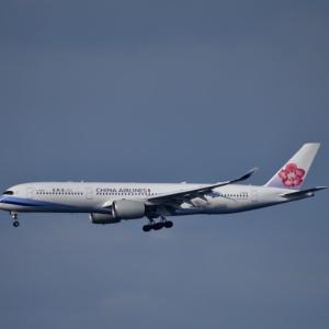 チャイナエアライン、A350の100機目「ヤマムスメ」塗装機B-18908 が久し振りにやってきた❣️