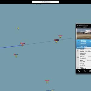 吉祥航空は今日から期間限定 787-9運航スタート。エミレーツ  は777-300が来てる❗️