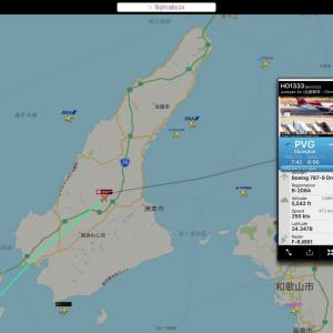 吉祥航空 HO1333便 春節シーズン期間限定でボーイング787-9 の運行中です‼️