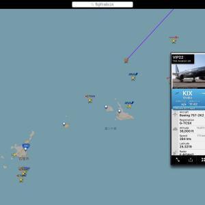 ワールドツアープラベートジェット G-TCSX 757-200 flight radar24で追跡❗️