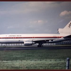 ツイてない! とも言い切れない3発機「MD-11」 旅客型はなくなるも貨物型は健在のワケ‼️