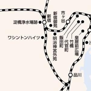 東海道新幹線 いくつもあった始発駅候補❗️新幹線のルーツは❓新幹線四方山話です・・・