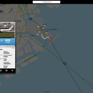 梅雨の合間の関空✈️プレイバックシーンです❗️ JAL 350XWB 習熟運航❗️