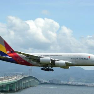韓国アシアナ航空 売却交渉決裂 コロナで経営環境大きく変化✈️スポンサーが現れるのか❓❓
