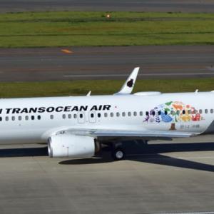 日本トランスオーシャン JA03RK の塗装が今月から変わっている‼️みる事は出来ないのが残念ですが✈️
