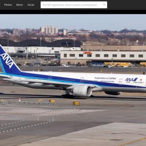 ANA シカゴ空港を離陸したボーイング777-300ER型機(JA787A)が緊急事態宣言 燃料投棄を実施・・無事着陸しているけど・・何が?