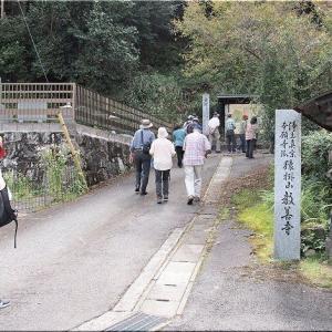 9月29日(日)は、「吉田郡山城&多治比猿掛城」の山城歩きに参加でした(^.-)☆(4)