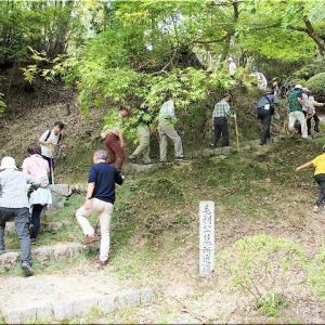 9月29日(日)は、「吉田郡山城&多治比猿掛城」の山城歩きに参加でした(^.-)☆(11)