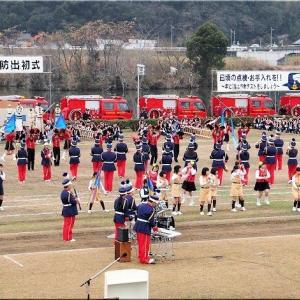 2020年「福山消防出初め式」(8)