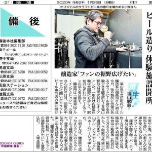朝刊から話題を拾ってみました(^.-)☆(4)