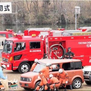2020年「福山消防出初め式」(13)