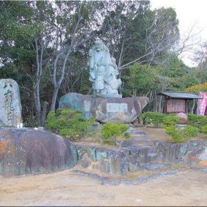 2/1(土)は、玉島の「円通寺公園」を散策でした(^.-)☆(6)