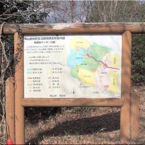 2/1(土)は、玉島の「円通寺公園」を散策でした(^.-)☆(15)