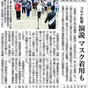 本日、福山市議選の告示で、いよいよ7日間の選挙戦がスタートですネ(^.-)☆(2)
