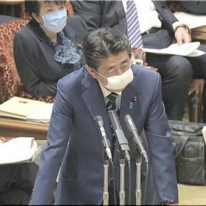本日の参院決算委のテレビ中継…仲々珍しい光景でありました(^.-)☆