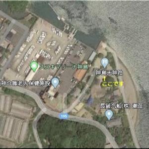 栂丸山から下山後は、「神島天神社」に立ち寄りでした(^.-)☆(1)