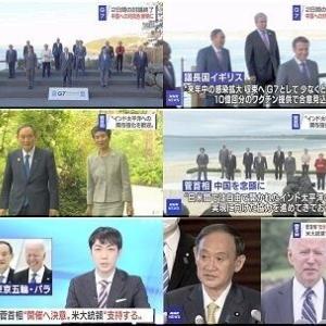んっ!?…日本国総理の絶対必要条件は「語学(英仏語)」「体格」「服装センス」…