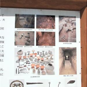 5/31(月)は、福山市駅家町・加茂町の「古墳巡り」を何ヶ所か(^.-)☆(6)