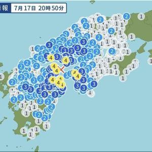 今夜、9:00前の有感地震…久々なので驚きましたネ(^-^;