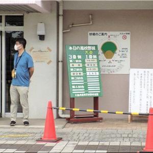 7/17(土)もまた、福山市民球場で高校野球観戦のGONsanです(^.-)☆(1)