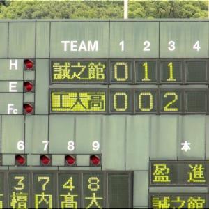 7/17(土)もまた、福山市民球場で高校野球観戦のGONsanです(^.-)☆(11)