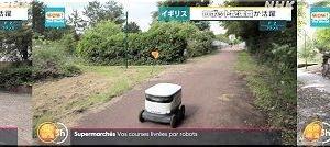 イギリスで活躍の「ロボット配達員」…仲々面白いですネ(^.-)☆