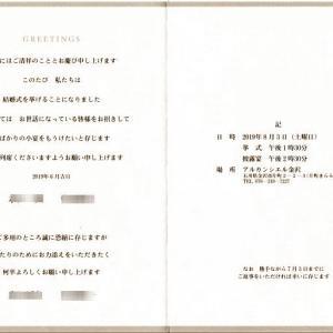 嫁さんの甥の挙式で、8/2~8/4の3日間は金沢行きのGONsanでした(^.-)☆(1)