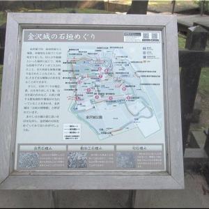 嫁さんの甥の挙式で、8/2~8/4の3日間は金沢行きのGONsanでした(^.-)☆(3)