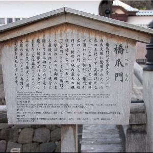 嫁さんの甥の挙式で、8/2~8/4の3日間は金沢行きのGONsanでした(^.-)☆(7)