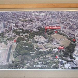 嫁さんの甥の挙式で、8/2~8/4の3日間は金沢行きのGONsanでした(^.-)☆(8)