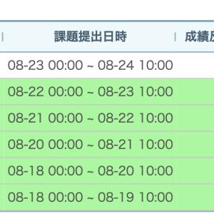 【夏スク】終わったーーー