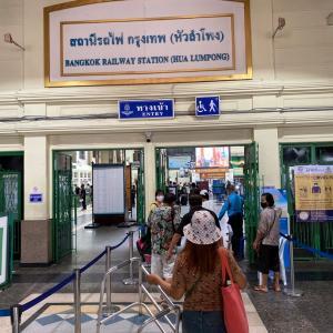 バンコク-チェンマイ間の寝台特急、6月15日から再開されます。(夕方6時バンコク発・1040B)