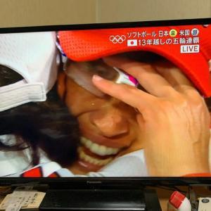オリンピック女子ソフト金メダルに感動・・・そして野球サヨナラ劇!