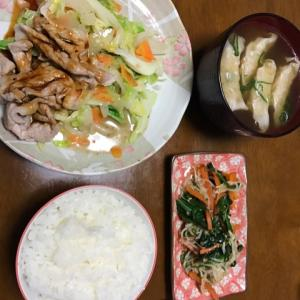 昨晩の夕食