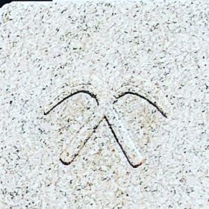 鎌八幡✨✨祈祷✨悪縁を断つ✨