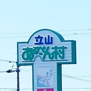 あるぺん村🍓🍓🍓さん&しろいぬさん🐰🐰🐰🐰❤️