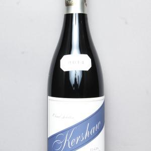 南アフリカのワインを超久しぶりに買ってみた件