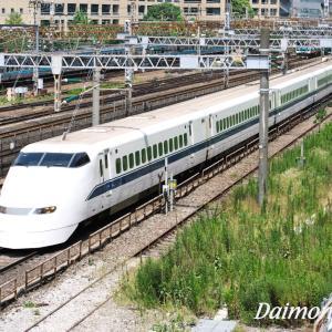 日本国有鉄道、古希となる! 其の九