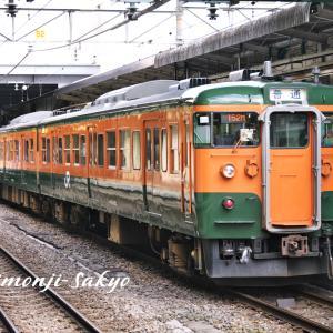 日本国有鉄道、古希となる! 其の拾~The Final~