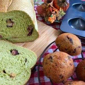 手作りパン・手作りお菓子・KALDIでマロンまつり♪